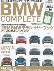 BMWComplete