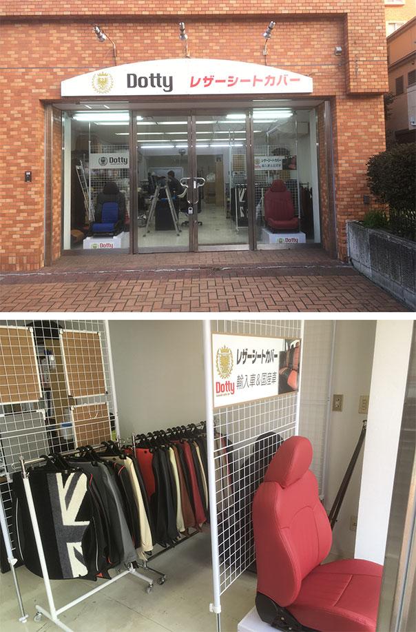 神奈川エリア横浜店