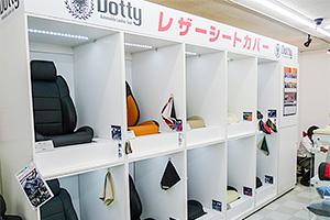 Dotty横浜テラス写真