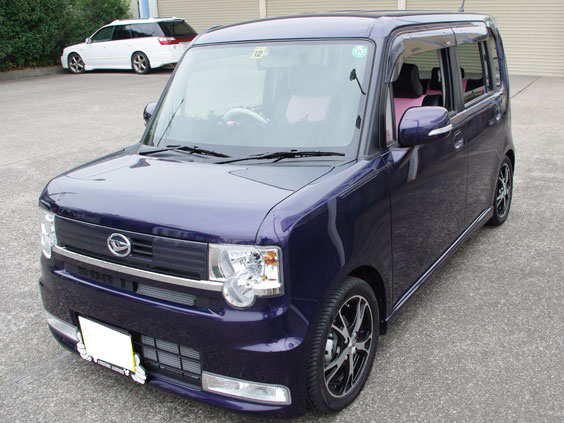 move_conte_car